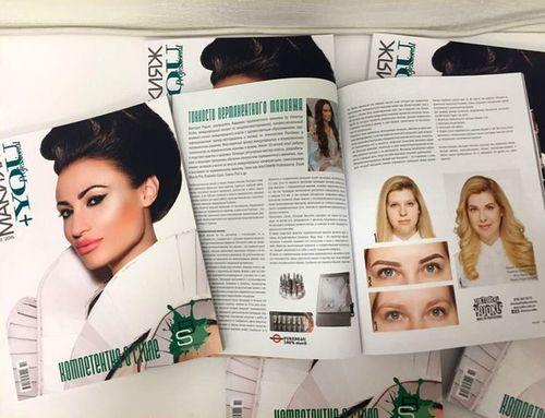 обложка журнала permanent make-up