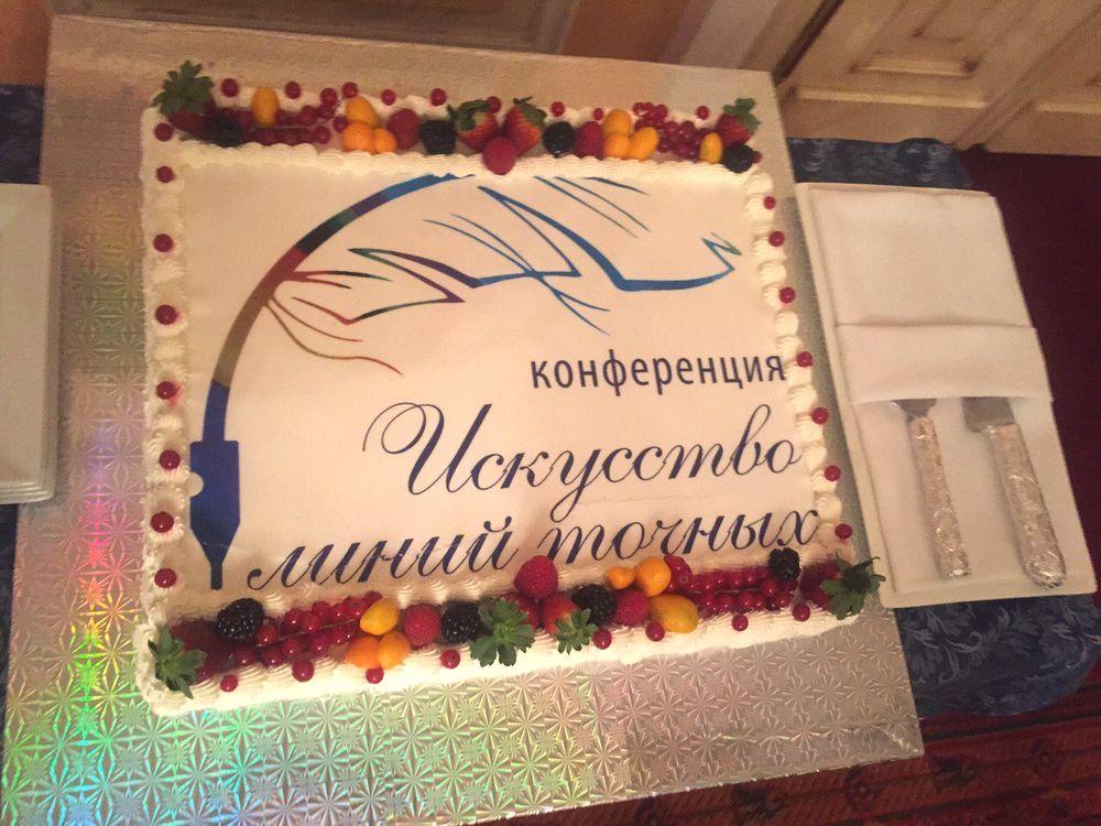 конференция перманентный макияж москва 2016