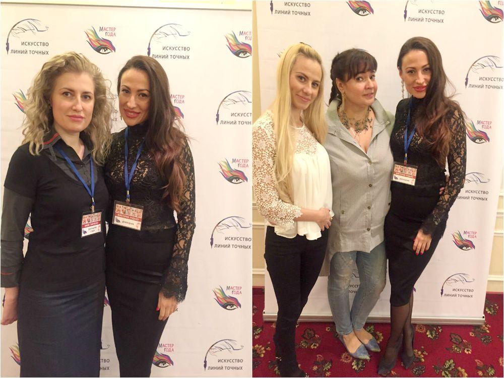 конференция москва искусство линий точных
