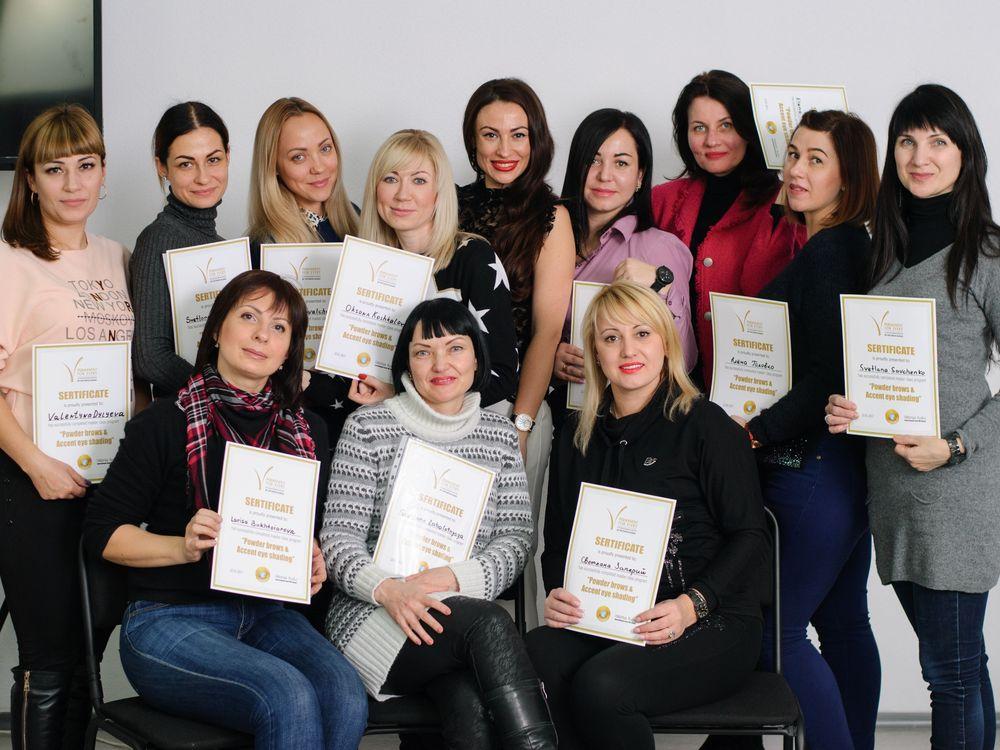 дипломированные участники тренинга В.Рудько