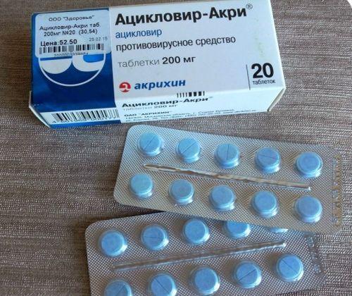 таблетки перед татуажем губ