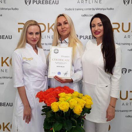 выпускники школы татуажа украина киев рудько