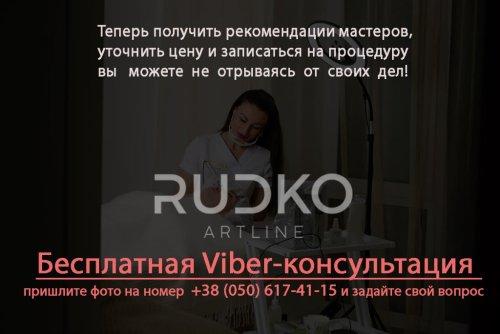 DSC_0561