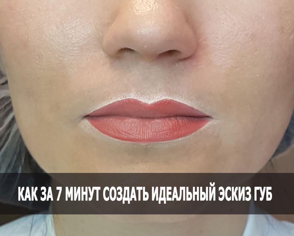 Правильная форма губ: эскиз губ в татуаже и визаже